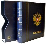 Для марок бон и монет россии и ссср